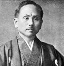 Gichin-Funakoshi