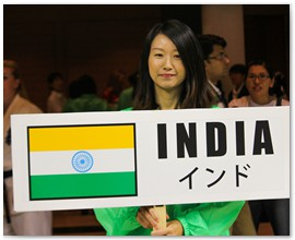 IKO World Championship